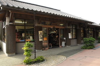 仙巌園土産物屋
