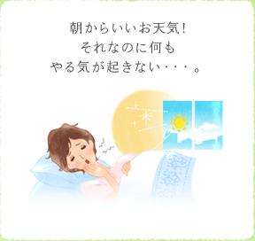 index_txt_03