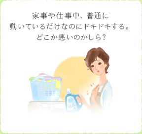 index_txt_04