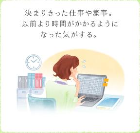 index_txt_05