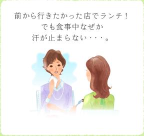 index_txt_08