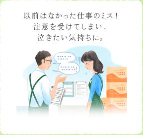 index_txt_09