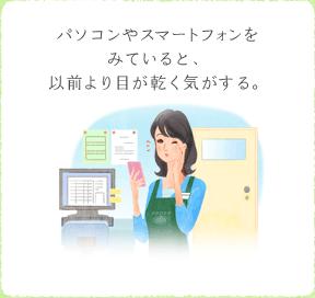index_txt_11