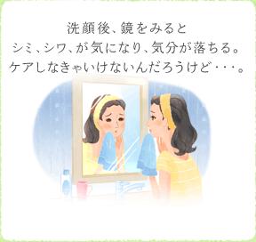 index_txt_16