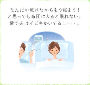index_txt_18