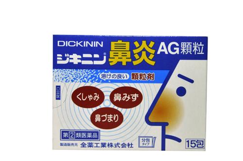 _DSC4135のコピー