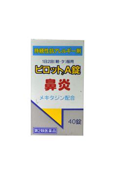 _DSC4153のコピー